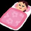 糖質制限ダイエット中でも睡眠時間と寝る時間は大切かも?