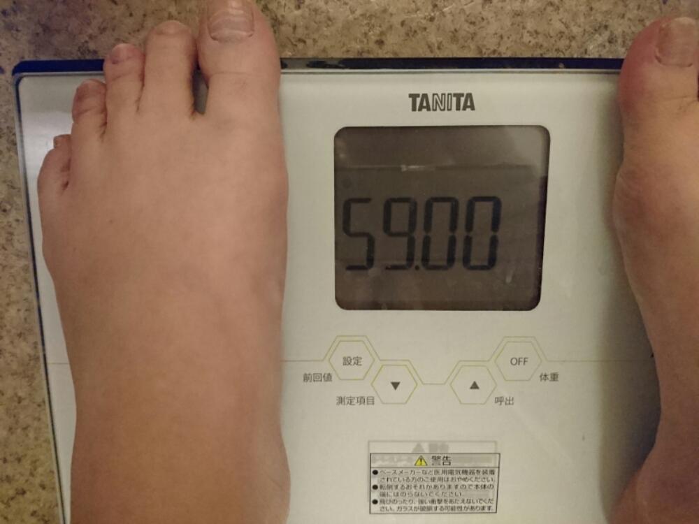 ファスティング一日目朝の体重