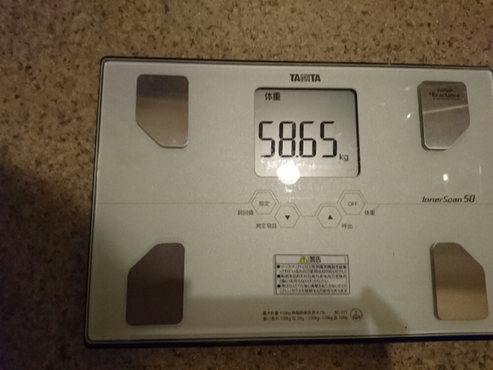 糖質制限ダイエット16日目の体重