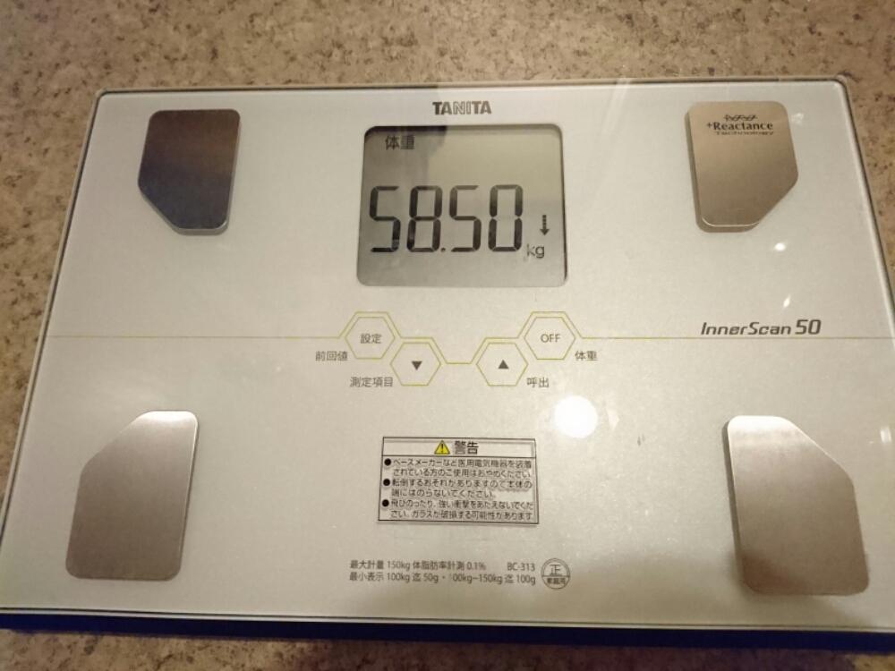 ファスティング終了後の体重