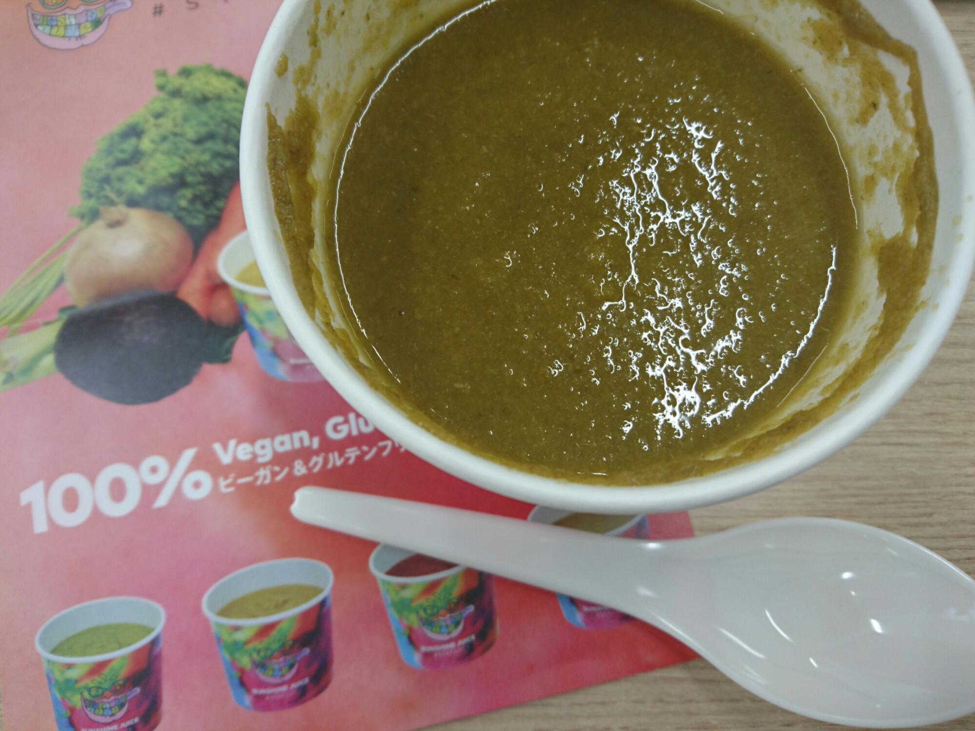 サンシャインジュースのビーガンスープ