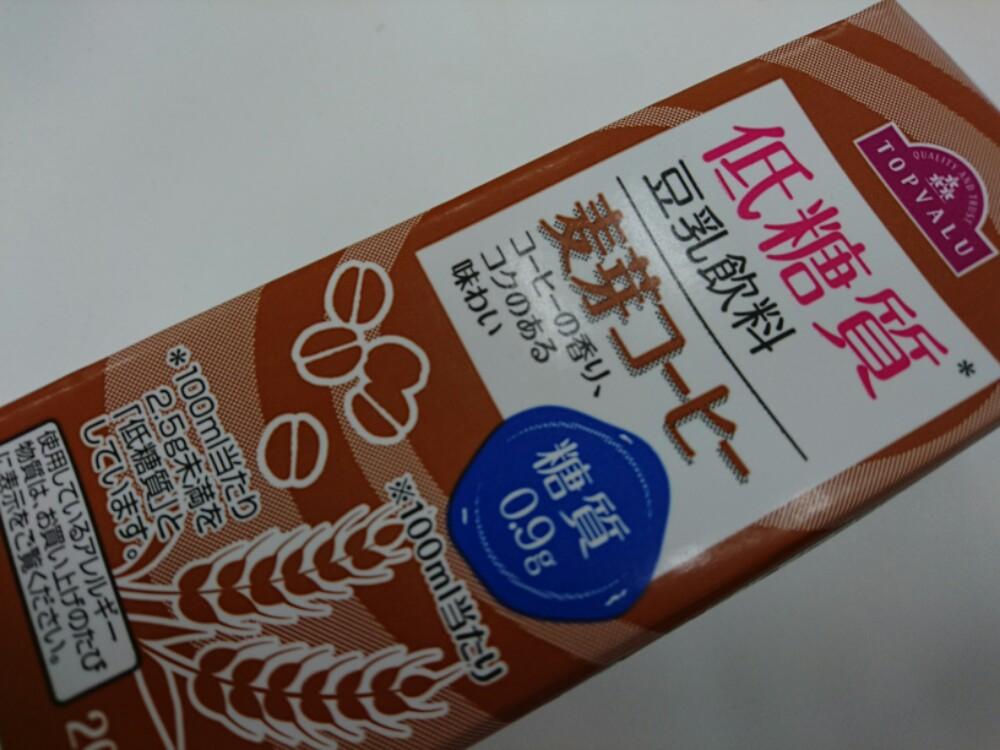 イオン低糖質豆乳コーヒー