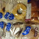ナチュラルローソンで買える糖質制限パンや糖質制限スイーツ