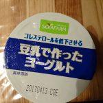 糖質制限中、風邪をひいたときのご飯