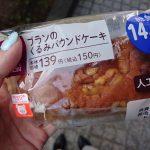 ダイエット93日目の食事