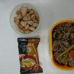ダイエット183日目の食事
