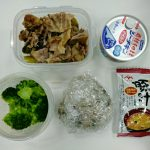 ダイエット187日目の食事&トレーニング